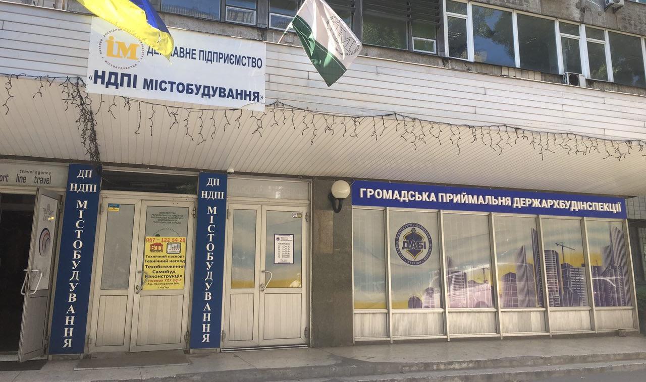 Київ, Печерський район - БТІ Адвокат