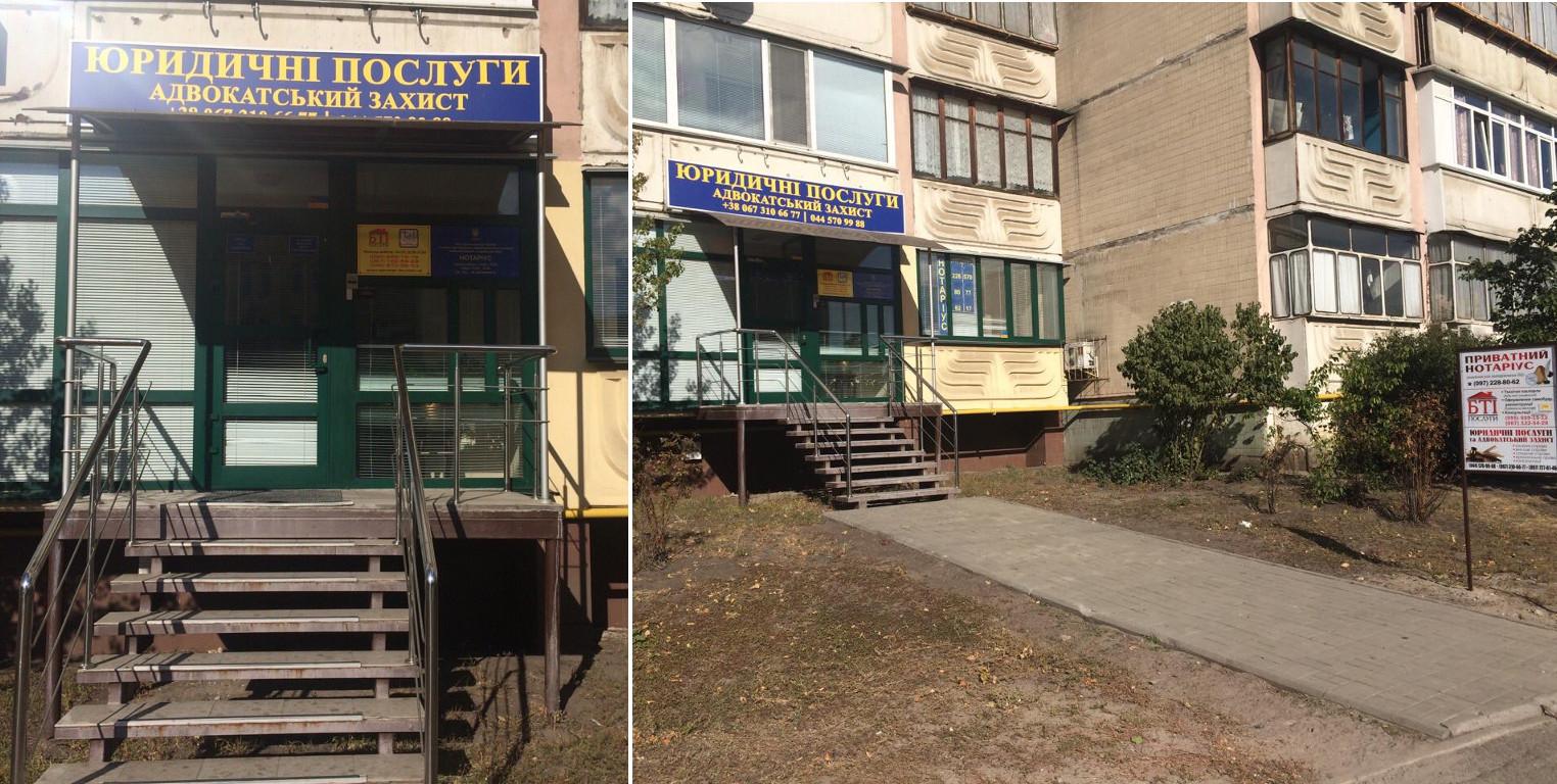 Киев, ул.Кошица,4 - БТИ Адвокат