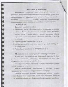 str-12