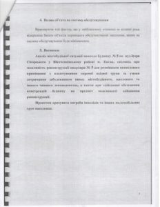 str-15