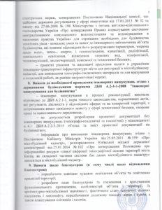 str-8