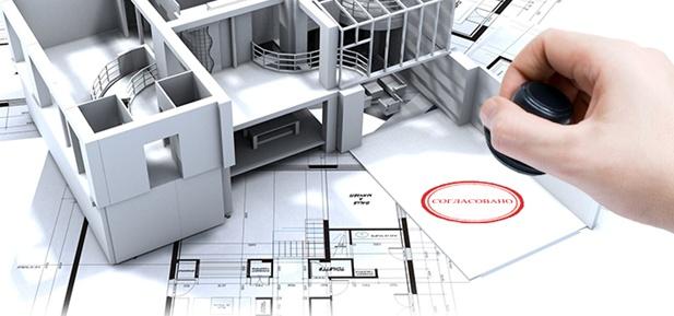 Перепланировка и реконструкция квартиры