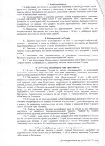 Рисунок_(4)